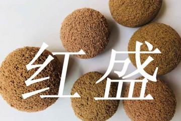 红盛HS厂家生产电厂设备清洗胶球,海绵球、剥皮胶球,金刚砂胶球