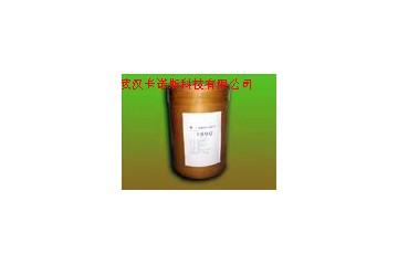 生产厂家供应优质DTBHQ,CAS号88-58-4