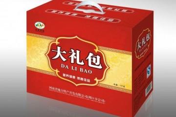 山西纸箱厂-专业生产各种  纸箱纸盒   彩箱彩盒