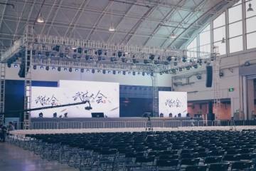 新疆活动策划之LED显示屏2种安装说明