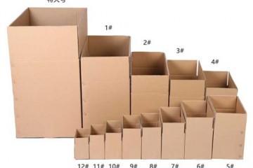 山西纸箱厂  长期供应京东淘宝阿里巴巴标准纸箱