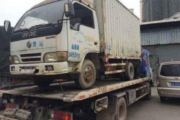 天津报废车回收