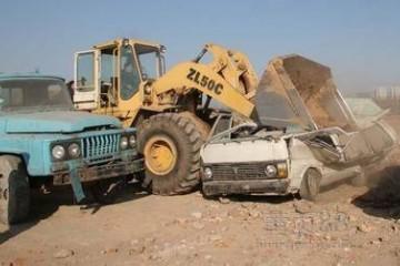 天津私家报废车回收