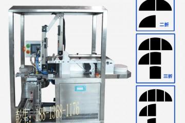 给带式面膜折叠机 新品上市面膜折叠入袋机