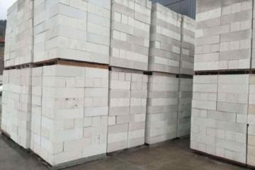 贵州加气砖厂家的价格