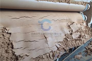 广东污泥脱水机厂家 泥浆带压滤机报价