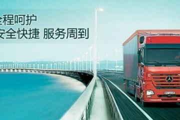 徐州电子商务的物流配送模式有哪些作用