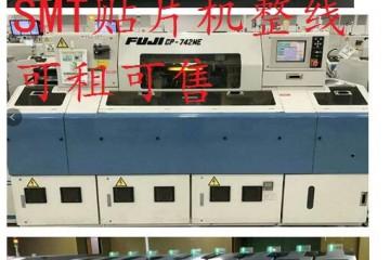 求购富士NXT贴片机,收购NXT贴片机,收购NXT设备