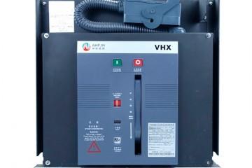 VS1户内真空断路器