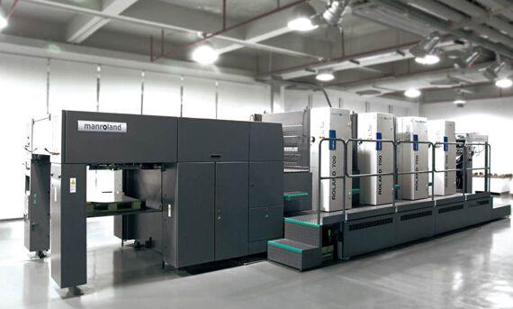 东莞印刷机维修之上墨时要遵循哪些原则