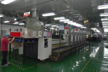 东莞印刷机出售之柔版印刷机如何对色差进行控制