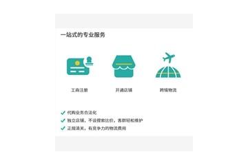 广州噢易斯打通线上线下,买海外购产品,售后有保障