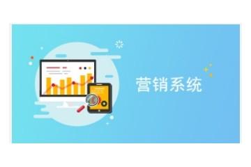 鑫浪科技专业开发生产微商新零售系统等IT科技领域的产品