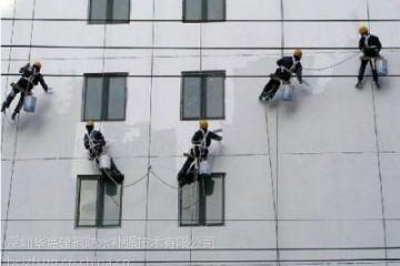 义乌专业防水之如何区分屋面防水等级