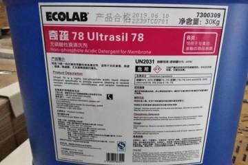 奇疏115碱性膜清洗剂 碱性清洗剂