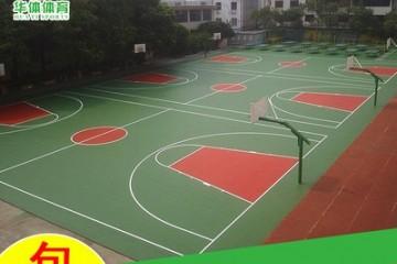 宜春室外篮球场地面材料有哪些