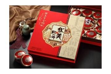 尚品客提供专业华美月饼旗舰店服务,用心服务于客户
