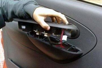 邵东汽车配钥匙分析汽车钥匙丢了安全吗