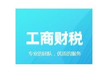 上海科技服务——上海科技服务市场广阔,值得您的信赖