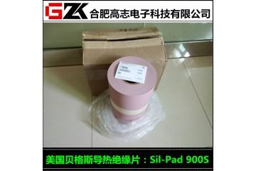 贝格斯SilPad900S导热硅胶片电子IC芯片高散热导热绝缘片