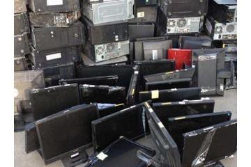 青山湖电脑回收厂家讲述电脑内存清理方法