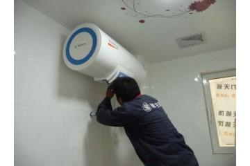 马鞍山美的热水器维修厂家讲述热水器怎么清洗