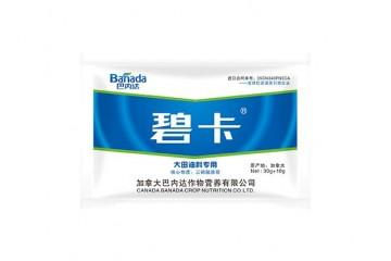 巴内达提供全面的叶面肥价格服务,用户认准的叶面肥品牌