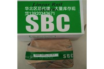 SBC华北区总代理,SBI55SL滑块,大量库存现货