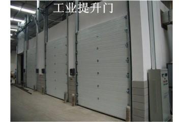 昆明工业提升门设备基本特性有哪些