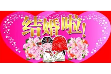 惠州婚庆哪家好分析草坪婚礼仪式流程