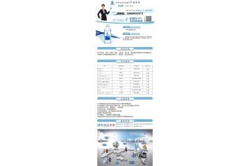 茂名石化3号白油东莞仓库自提桶装支持分装业务