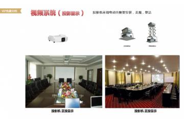 朝阳北路视频会议室摄像机安装 投影仪吊装