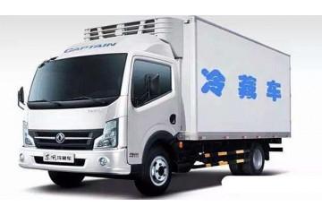 福田二手冷藏车厂家讲述冷藏车定位系统
