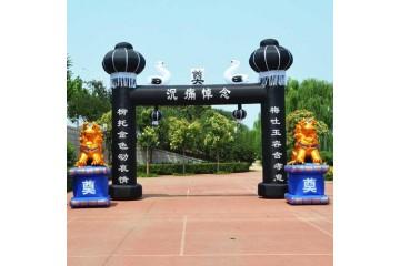 广州居家守灵规矩之落葬仪式