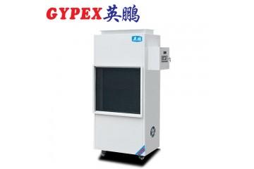 安徽化工厂烘干除湿机YPHG-10G