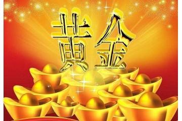 马鞍山黄金回收公司讲述三色金项链的纯度
