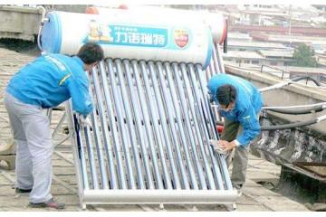临海皇明太阳能维修公司讲述太阳能维修大全
