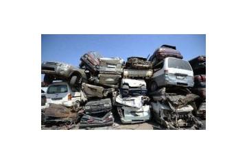 重庆市老旧车回收联系方式