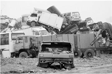 重庆车辆如何报废,车辆报废年限是多长