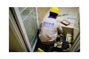 厂房防水补漏要上哪买比较好 外墙防水堵漏