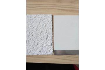昆明钢结构防火涂料的防火原理