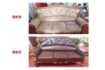 毕节沙发翻新价格之保养旧沙发