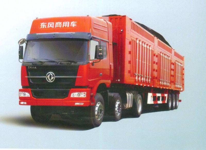 广州市華盛汽车回收商