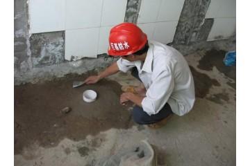 义乌卫生间防水作用