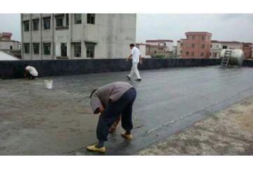 奉化防水补漏工程之装修防水三大区域