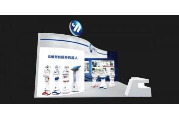 深圳展会设计公司电话号码