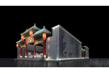 广东展览设计公司价格报价