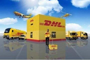 天津DHL国际快递多少钱