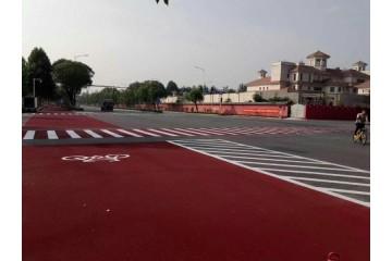 九龙坡区彩色防滑路面厂家分析彩色防滑路面分类