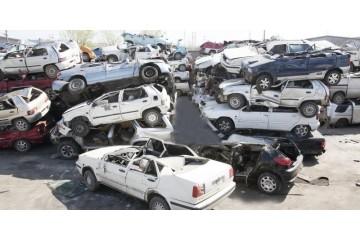 成都报废汽车回收公司